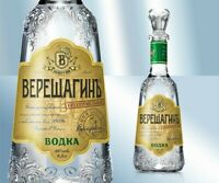 Vodka Wereschagin Bespochmelnaja 40% Водка Верещагинъ Беспохмельная 0,5L Vodka