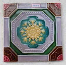 VINTAGE TILE ART NOUVEAU MAJOLICA YELLOW FLOWER DESIGN ARCHITECTURE TILE NH4434