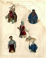 Five Varieties of the Human Race 1835 Bradford costume print ethnic view