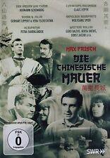 DVD NEU/OVP - Die Chinesische Mauer (Max Frisch) - Gerd Baltus & Claudia Sorbas