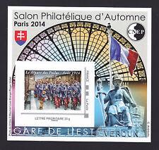 BLOC CNEP N° 67 ** MNH,  SALON PHILATELIQUE D'AUTOMNE PARIS 2014, TB