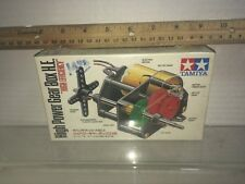 Vintage Tamiya High Power Gear Box HIGH EFFICIENCY Brand new in box Free Ship