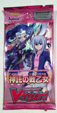 One Cardfight Vanguard Celestial Valkyries Booster Pack 5-card ENGLISH EB05