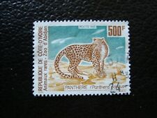 Side D Ivory - Stamp Yvert / Tellier N°893 Cancelled (A42)