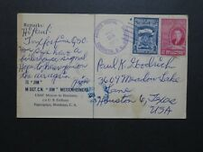 Honduras 1953 Radio Test HR1JM Postal Card - Z8730