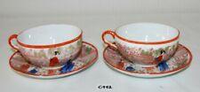 C112 2 Tasses et sous tasse en porcelaine - style asiatique - poinçon
