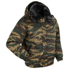 "RUSSIAN ARMY WINTER PILOT JACKET CAMO ""GREEN REED"" ALL SIZES"