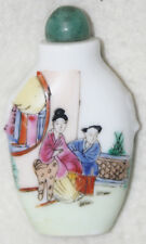 Chinese 1920s Hand Painted Couple in Courtyard Scene Porcelain Snuff Bottle