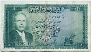 1958 BANQUE DE TUNISE 1 TUNISIAN DINAR TUNISIA BANKNOTE BOURGUIBA AFRICA COIN