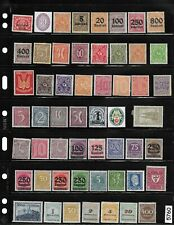 Mint Stamp collection / GERMANY /  50+ stamps before 1930  /  Pre Third Reich