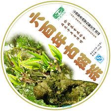 600year Ancient Tree oldest puer Puerh Raw Tea Pigtail Specal TEA 1000g