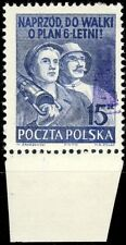 POLOGNE / POLAND 1950 GROSZY O/P T. 11 (POZNAN P.3 violet) Mi665 MOGNH **