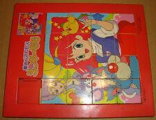 MINKY MOMO GIOCO DEI 15 魔法のプリンセス ミンキー モモ (CANDY CANDY-IL MAGICO MONDO DI GIGI'