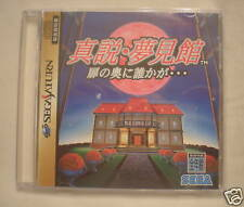 Shinsetsu Yumemiyakata (Saturn Import) 100% Mint Rare!