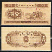 CHINA 1 FEN AÑO 1953 Pick # 860  S/C  UNC