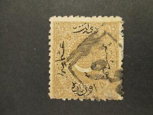 TURKEY old stamp nice cancel NAZARETH palestine israel