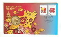 2019 Year of the Pig Stamp and Coin Cover Perth Mint Australia Post $1 FDC Iss-1