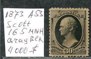 Scott #165. 30 cents. Scarce. SCV $4,000. F-VF MNH O?G.