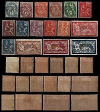 L'ANNÉE 1900 (sauf 122), Neufs * = Cote 814 € / Lot Timbres France n°107 à 123
