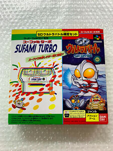 SD Ultra Battle Ultraman Legend Sufami Turbo Set Nintendo Super Famicom Japan