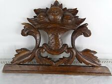 "12"" French Antique Pediment -Crest In Solid Oak Salvage - Fruits"