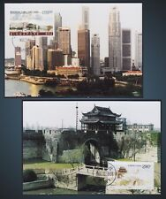 MAXIMUM CARDS WATERFRONT SINGAPORE CHINA JOINT ISSUE 1996 PANMEN GATE OF SUZHU