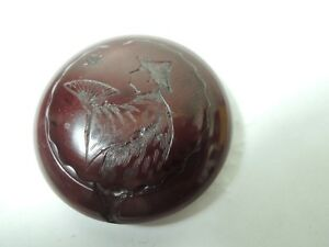 ANTIQUE CHINESE ASIAN CHERRY AMBER SNUFF- PILL BOX QING DYNASTY, 18TH CENTURY