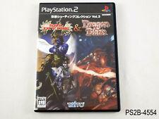 Saikyo Shooting Collection Sol Divide & Dragon Blaze Playstation 2 Japanese B