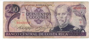 COSTA RICA 500 Colones VF Banknote (1979) P-249a Series B Red Serial Number