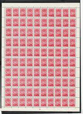 Russland Russia Sowjetunion 1948 MNH ** Mi# 1335 I II Bogen 1 x gefaltet KW 250E