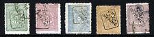 Turchia IMPERO OTTOMANO 1892 GIORNALE francobolli SOVRASTAMPA interruzione SG N150-N154 VFU