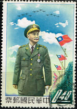Chine Taiwan Famous Politique Dirigeant Chiang Kai-Shek Pays Flags Tampon 1958