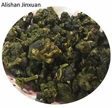 FONG MONG TEA-Spring 2019 Jinxuan Alishan JinXuan OolongTea 台湾のアリ山高山金萱ウーロン茶