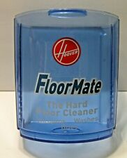 HOOVER FLOORMATE 3044 RECOVERY TANK CRYSTAL BLUE PART NUMBER 59178873 USED