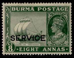BURMA GVI SG O23, 8a myrtle- green, M MINT. Cat £24.