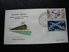 GABON - enveloppe 1er jour 4/9/1962 (cy82)