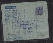 ZANZIBAR (P1008B) 1957 SULTAN 50C AEROGRAM TO USA LONG MSG