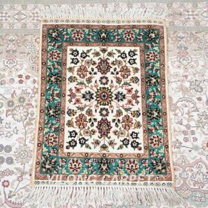 YILONG 1.5'x2' Floral Handmade Silk Tapestry Mini Hand Knotted Area Rug M607B