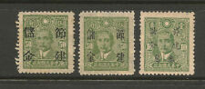 Mint Hinged Chinese Stamps