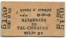 India Bikaner State Railway 3rd Class Ratangarh to Tal Chhapar 9as ticket Ӝ
