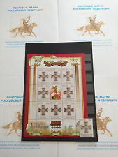 RUSSLAND RUSSIA 2007 BOOKLET MINI SHEET GEORGE CROSS MiNr: 1394 C RARE !!
