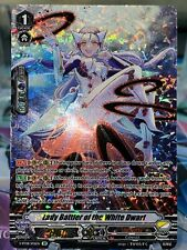 CARDFIGHT VANGUARD LADY BATTLER OF THE WHITE DWARF V-BT08/SP16EN SP NM