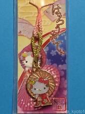F/S Hello Kitty Key Chain Strap Kimono and Pink 2 Umbrella Ltd. in Kyoto Japan