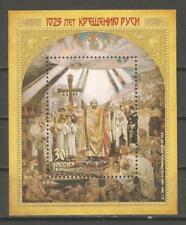 Russia 2013,S/S,History of Russia,Christianization of the Rus Ad 988,# 7466,Mnh