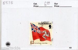 1994 Isle of Man Sc #553B Θ used £2 The Red Ensign flag postage stamp.