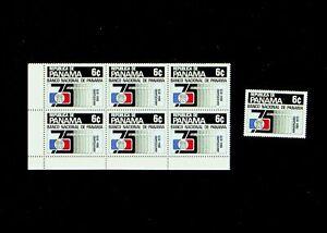 PANAMA 1979 NATIONAL BANK 75TH ANNIVERSARY MARGINAL BLOCK OF 6+ 6c MNH STAMPS