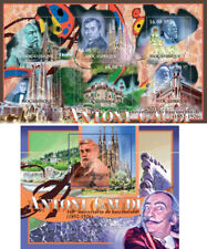 Antoni Gaudi Spain Architecture Art Sculpture Dali Miro Mozambique MNH stamp set