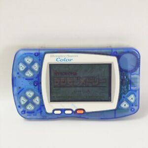 Wonderswan Couleur Console Système Cristal Bleu WSC-001 Bandai 0200352797 Ws