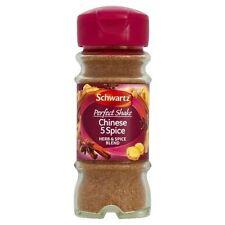Schwartz Chinese Spices & Seasonings