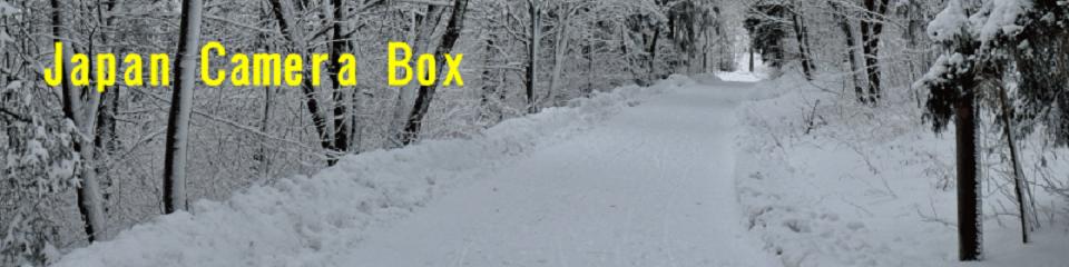 Japan Camera Box